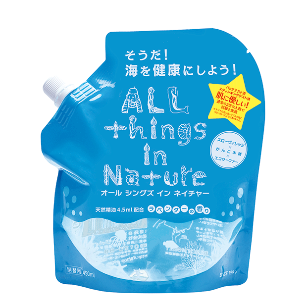 All things in Nature(詰替用)450ml
